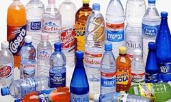 Definición de Plástico