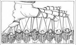 Definición de Manipulación