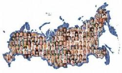 Definición de Demografía