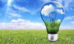 Definición de Eficiencia Energética