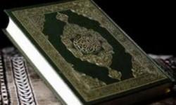 Definición de Corán