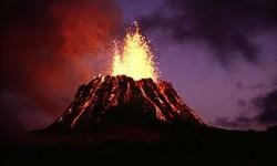 Definición de Erupciones volcánicas
