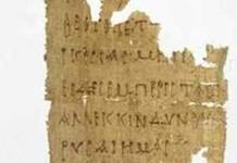 Definición de Papirología