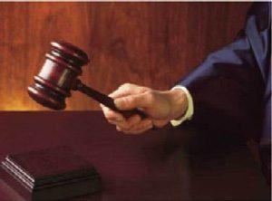 Poder Judicial – Definición de Poder Judicial, Concepto de Poder Judicial, Significado de Poder Judicial