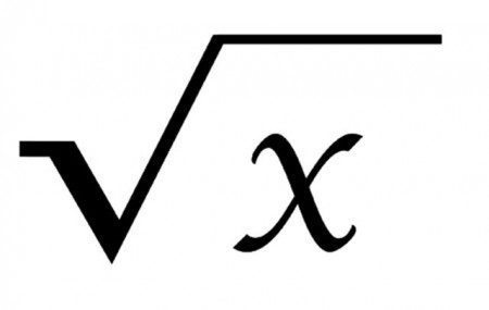 Raiz Cuadrada on large square root symbol