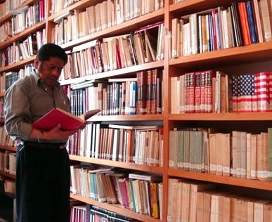Definici n de biblioteca concepto en definici n abc for Partes de una biblioteca
