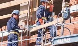 Definición de Construir