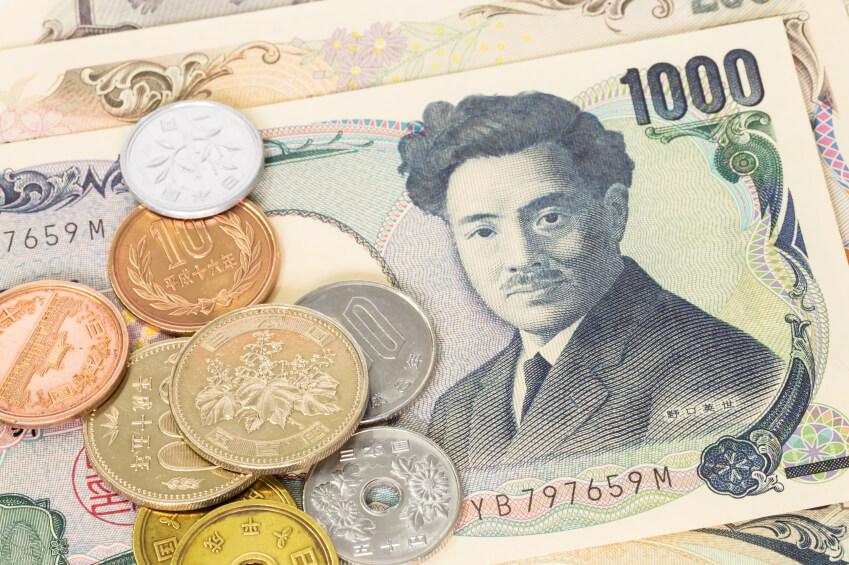 El Yen Es La Moneda De ón Y Una Las Divisas Más Importantes Del Mundo Junto Con Dólar Euro A Modo Referencia Paridad Aproximada Entre