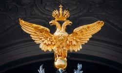 Definición de Imperio Ruso