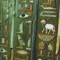 jeroglífico