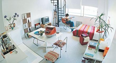 Definici n de monoambiente concepto en definici n abc for Casa minimalista definicion