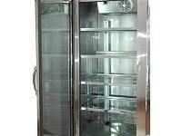 Definición de Refrigeración